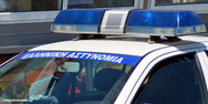 Εισβολή με αυτοκίνητο σε κατάστημα ηλεκτρονικών ειδών στο Περιστέρι