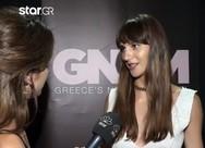 Μαρία Μιχαλοπούλου: 'Η Κάτια ξεκίνησε από τον ουρανό και έχει πέσει στα τάρταρα' (video)