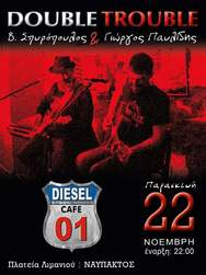 Double Trouble Live at Diesel cafe
