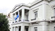 Η ανακοίνωση του ΥΠΕΞ για την υπόθεση απαγωγής Έλληνα ναυτικού στο Τόγκο
