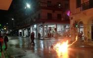 Πάτρα: Ταγκό μπροστά από την φωτιά από ζευγάρι αντιεξουσιαστών