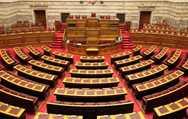 Μείωση στις δαπάνες της Βουλής το 2020