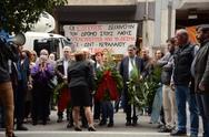 Πάτρα: Οι εκδηλώσεις του Δήμου για την 46η επέτειο του Πολυτεχνείου