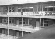 Νοέμβριος 1973 - Η εξέγερση των φοιτητών της Πάτρας, με τα μάτια του δημοσιογράφου Αντ. Μπουλούτζα!