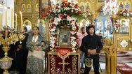 Η Πάτρα υποδέχεται με λαμπρότητα την εικόνα της Παναγίας Σουμελά