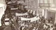 Ημέρες του '73 - Οι έξι νεκροί της Δυτικής Ελλάδας κατά τη διάρκεια της εξέγερσης του Πολυτεχνείου