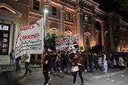 """Φοιτητικοί Σύλλογοι Πάτρας: 'Το """"Ψωμί, Παιδεία, Ελευθερία"""" είναι πιο επίκαιρο από ποτέ'!"""
