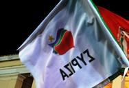 Μήνυμα του ΣΥΡΙΖΑ Αχαΐας για την 46η Επέτειο της εξέγερσης του Πολυτεχνείου!