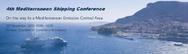 4ο Μεσογειακό Συνέδριο Ναυτιλίας στο Εμπορικό και Βιομηχανικό Επιμελητήριο Πειραιά