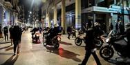 Θεσσαλονίκη - Συνελήφθη ανήλικος μετά τις πορείες για το Πολυτεχνείο