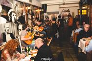 Ρεμπέτικη Βραδιά στο Ταμάμ 16-11-19