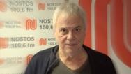 Γιώργος Πολυχρονίου: 'Παραξενεύτηκε η Μάγκυ Χαραλαμπίδου που είπα την ηλικία της' (video)