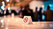 Αυτό είναι το εθνικό σχέδιο δράσης κατά του καπνίσματος