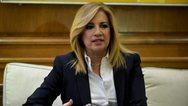 Φώφη Γεννηματά: 'Η Ελλάδα δεν αντέχει άλλες Μόριες'