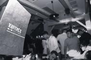 Χάντρες... ο προορισμός μας για κεφάτες βραδιές (φωτο)
