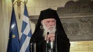 Αρχιεπίσκοπος Ιερώνυμος από Αίγιο: 'Θέλω να φύγω την κατάλληλη στιγμή'