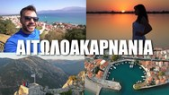H εκπομπή 'Happy Traveller', ταξίδεψε στην Αιτωλοακαρνανία! (video)