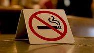 Συμμόρφωση με τον αντικαπνιστικό νόμο δείχνουν οι έλεγχοι το τελευταίο 5ήμερο