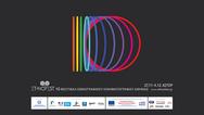 'Encounters through art, ethnography, and pedagogy' στο T.A.F. / the art foundation
