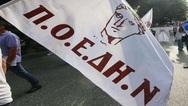ΑΔΕΔΥ: Στήριξη της απεργιακής κινητοποίησης της ΠΟΕΔΗΝ