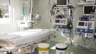 Άφησε την τελευταία του πνοή στη ΜΕΘ του Ρίου ο 83χρονος που είχε τραυματιστεί σε τροχαίο