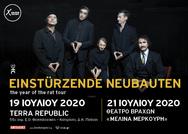 Οι Einsturzende Neubauten έρχονται το 2020 στην Ελλάδα