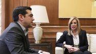 ΣΥΡΙΖΑ και ΚΙΝΑΛ ζητούν έκτακτη σύγκληση του Εθνικού Συμβουλίου Εξωτερικής Πολιτικής