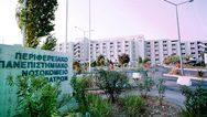 Πάτρα: Κάτι να γίνει άμεσα με το κτίριο του Πανεπιστημιακού Νοσοκομείου