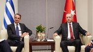Ερντογάν: 'Θα συναντήσω τον Μητσοτάκη στο Λονδίνο'