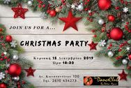Christmas Party at The Dance Club Patras