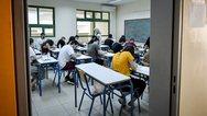 ΟΟΣΑ: «Κάτω από τη βάση» οι επιδόσεις των Ελλήνων μαθητών σε βασικά γνωστικά αντικείμενα