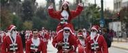 Στις 15 Δεκεμβρίου η Αθήνα θα γεμίσει Άγιους Βασίληδες