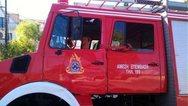 Πάτρα: Ξέσπασε φωτιά σε λέβητα πολυκατοικίας στην οδό Πέντε Πηγαδίων
