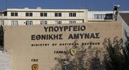 'Παγώνει' η Αθήνα τις συζητήσεις για μέτρα οικοδόμησης εμπιστοσύνης με την Τουρκία