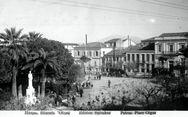 Στιγμές από το παρελθόν - Η πλατεία Όλγας το 1935