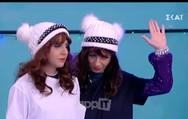 Η 'Βάνια' εμφανίστηκε με την... δίδυμη αδελφή της στην εκπομπή του Νίκου Μουτσινά (video)