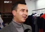 Άγγελος Μπράτης: 'Ντύνω γυναίκες για να βγάλουν τα ρούχα τους σύντομα' (video)