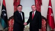 Tagesspiegel: 'Η συμφωνία Τουρκίας - Λιβύης φαίνεται παράλογη'