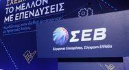 Πάνω από 4 στις 10 ελληνικές βιομηχανίες δεν μπορούν να βρουν επιστημονικό προσωπικό