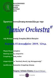 Εορταστική Συναυλία της Junior Ορχήστρας Φιλαρμονικής στην Achaia Clauss