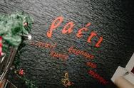 Σάββατο Βράδυ στο Ραέτι 07-12-19