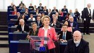 Ούρσουλα φον ντερ Λάιεν: 'Είμαστε με σθένος στο πλευρό της Ελλάδας'