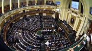 Ο πρόεδρος του Κοινοβουλίου της Αιγύπτου απέρριψε το μνημόνιο Τουρκίας - Λιβύης