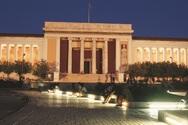 Αυξήθηκαν οι επισκέπτες στα μουσεία της χώρας τον Αύγουστο