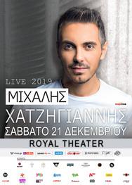 Μιχάλης Χατζηγιάννης live at Royal Patras