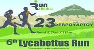 6th Lycabettus Run στο St. George Lycabettus Lifestyle Hotel