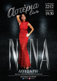 Η Νίνα Λοτσάρη στα Αστέρια live