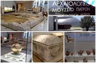 Οι θησαυροί του Αρχαιολογικού Μουσείου Πατρών (video)