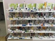 Εφημερεύοντα Φαρμακεία Πάτρας - Αχαΐας, Κυριακή 15 Δεκεμβρίου 2019