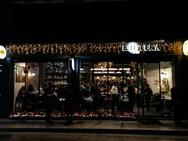 Η Έντεκα Pub, μας προσκαλεί να ζήσουμε τη μαγεία των γιορτών σε ένα υπέροχο ρεβεγιόν!
